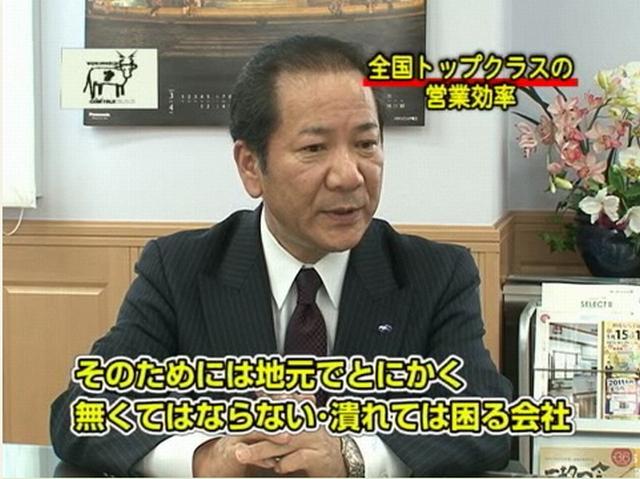 20120813宗+感動ハウス02
