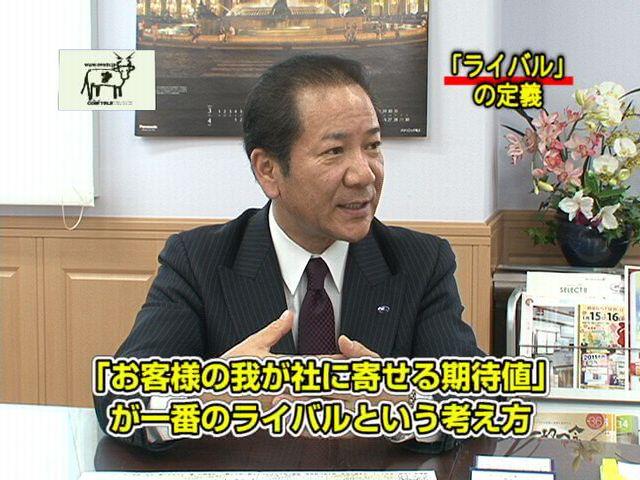 20120817感動ハウス②_2