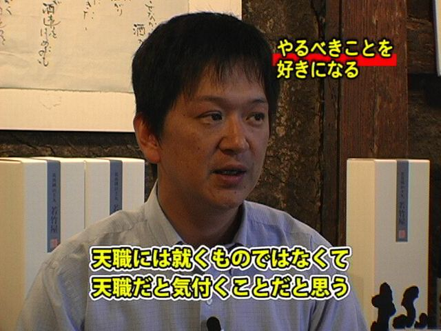 20120904若竹屋酒造場03