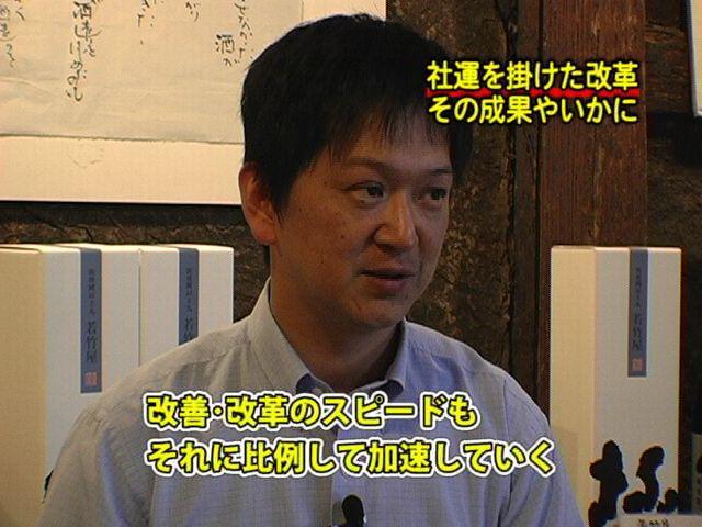 20120904若竹屋酒造場04