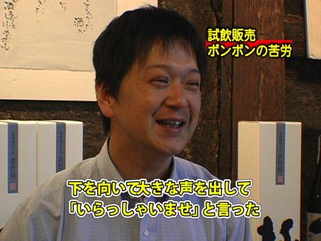 20120904若竹屋酒造場02