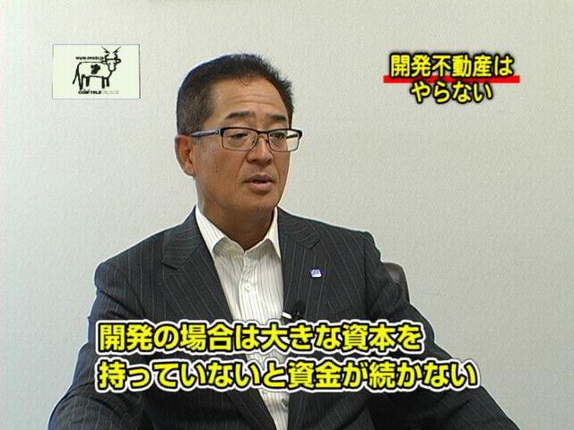 20120912三好不動産01