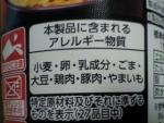サッポロ一番「大人の塩らーめん 薫る焦がしバター タテビッグ」