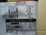 亀田製菓「ハッピーターン大人のショコラ味」