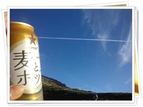山ビール&飛行機雲