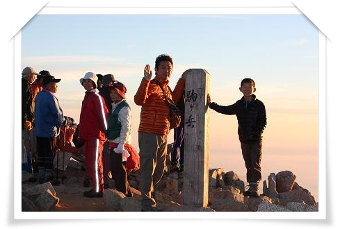 駒ヶ岳登頂