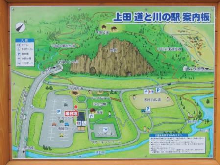 005上田道と川の駅