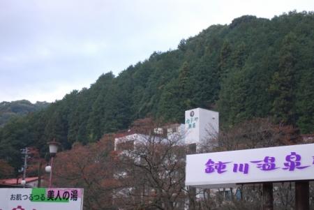 8045鈍川温泉