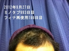 blog_import_506ee8fdd5a40.jpg