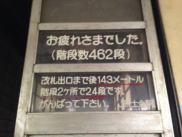 IMG_6068 (640x480)