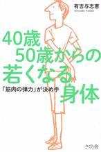 CCF20130106_00000.jpg