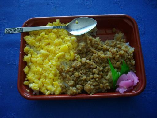 今日の昼食(お弁当)