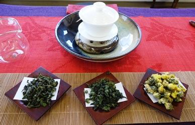 2013年秋新茶