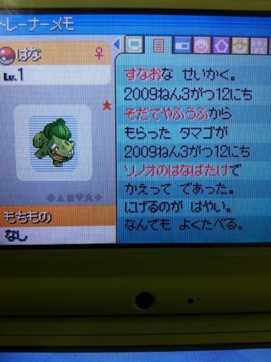 fc2blog_20120522165127b34.jpg