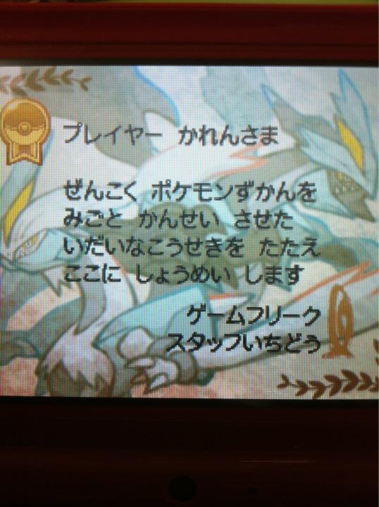 moblog_856f5fbb.jpg