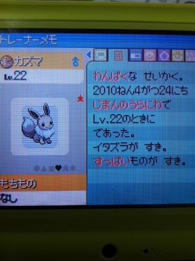 moblog_cdcd53a7.jpg