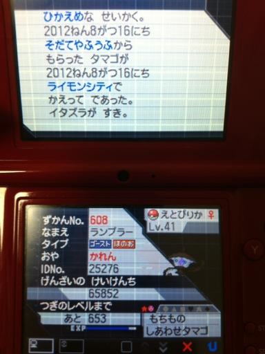 moblog_d95ee1be.jpg
