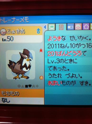 moblog_fcf968eb.jpg