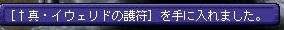 TWCI_2012_10_28_21_56_21.jpg