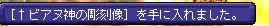 TWCI_2012_11_10_23_28_53.jpg