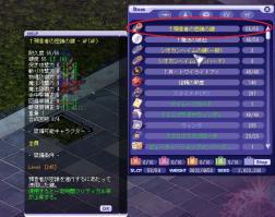 TWCI_2012_11_16_1_29_31.jpg