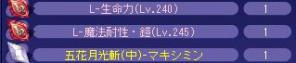 TWCI_2012_11_5_22_32_38.jpg