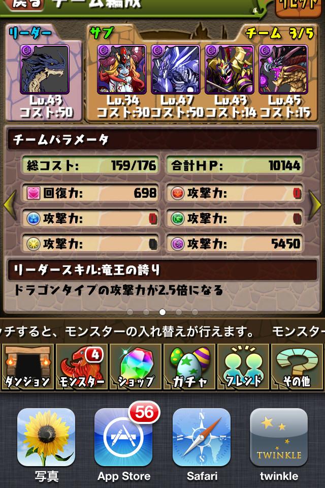 http://blog-imgs-55.fc2.com/m/u/k/mukakinpazudora/rvfsho00_4ch.jpg