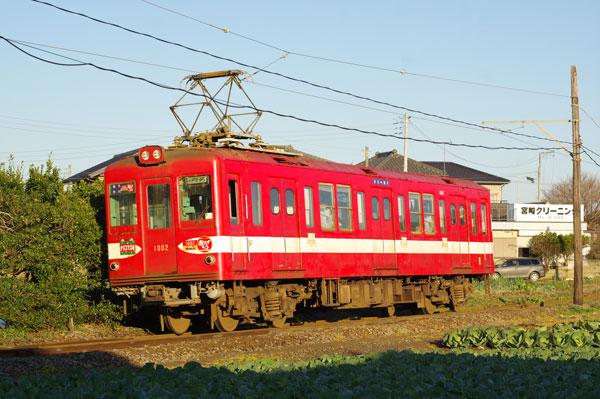 141221umikashima-kimigahama.jpg