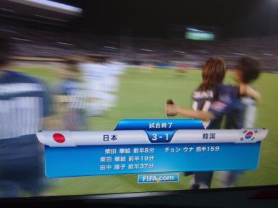 日本快勝!!