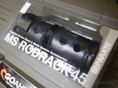 ①MS RODRACK45