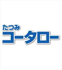 たつみコータロー参議院議員 日本共産党 (kotarotatsumi) @ Twitter