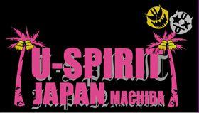 U-SPIRIT JAPAN町田