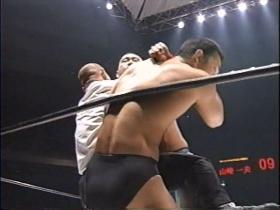 19941130山崎vs垣原13