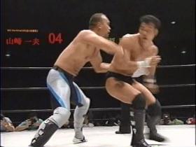 19941130山崎vs垣原73