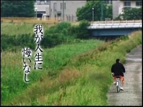 桜庭vsマヌーフ煽りV1