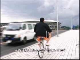 桜庭vsマヌーフ煽りV2