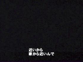 桜庭vsマヌーフ煽りV3