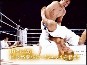 桜庭vsマヌーフ煽りV13