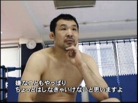 桜庭vsマヌーフ煽りV14