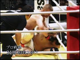 桜庭vsマヌーフ煽りV15