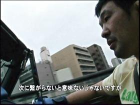 桜庭vsマヌーフ煽りV18
