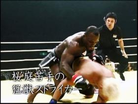 桜庭vsマヌーフ煽りV21
