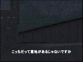 桜庭vsマヌーフ煽りV23