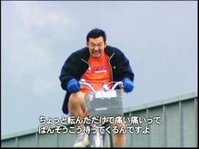桜庭vsマヌーフ煽りV26