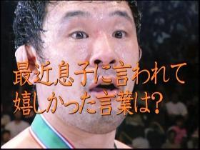 桜庭vsマヌーフ煽りV32