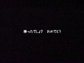 桜庭vsマヌーフ煽りV33