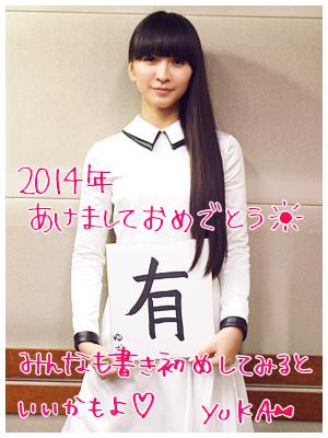 20140106_p17.jpg