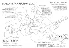 20121115 BOSSA NOVA GUITAR DUO