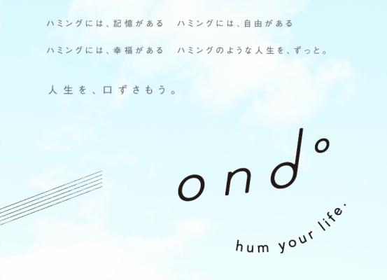 ond-o image1