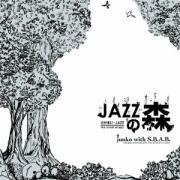 jazznomori.jpg